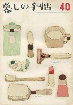 Yasuji Hanamori Japanese Illustration, Illustration Sketches, Illustrations And Posters, Graphic Illustration, Book Design, Design Art, Graphic Design, Japan Art, Japanese Artists