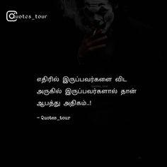 #tamilquotes #tamilsadstatus #tamilkavithaigal#lovetamil #othaseruppu #tamilsadquotes #tamillovestatus #thalapathy #vijaytv #tamilwhatsappstatus #tamilsongsbgm#tamilsongs #tamilvideosongs #ipl2020 #bigboostamil #tamilgirls #tamilstatus #tamilponnu #thalaajithkumar #tamilmemes #portnizam #portnizamquotes #tamillines #tamilpoem Tamil Love Quotes, Join Our Team, Career Opportunities, Community Manager, Job Description, High Energy, New Technology, Politics, Positivity