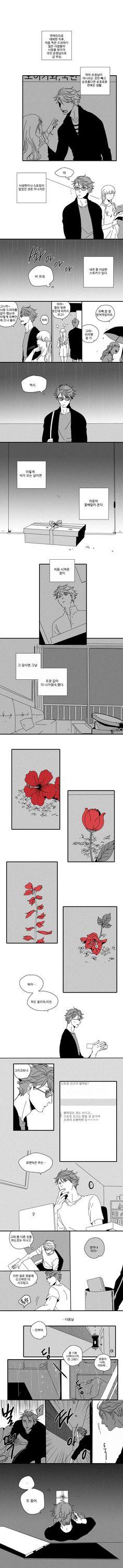 (빗소리 입니다.볼륨 UP!) 기묘한 이야기 (세이죠,오이카와 위주)-비가 오는 날이면 호러는 아니지만 비오는 날 꿉꿉한 느낌이 전반적인 분위기입니다. 오이카와에게 왔던 꽃들 히비스커스 (남 몰래 간직한 사랑) 붉은색 튤립 (불멸의 사랑) 사루비아(불타는 마음) 부겐빌레아(영원한 사랑) . 흑장미(당신은 나의 것) 모두 사랑의 꽃입니다. 해석(드래그) 꽃을..