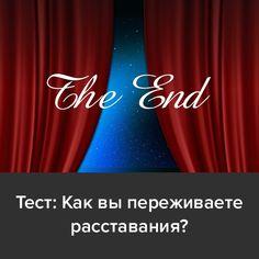пройти тест→ https://psyconsult24.ru/portfolio/test-kak-vy-perezhivaete-rasstavaniya-10-voprosov/