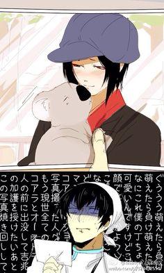 How cute, Hoozuki no Reitetsu