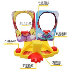 Anti Stress Toy Double Person Outdoor Sports Funny Gadgets Prank Cake Cream Pie In The Face Board Games Party Kids Board Game