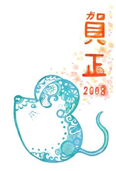 Nengajo Japanese New Year Postcards Print Design – Exclusive Images