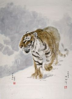 (North Korea) Tiger by An Myeong-seok (1960-  ).
