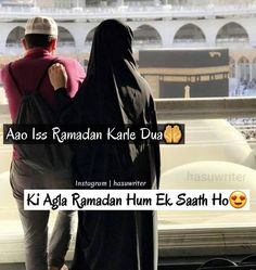 Muslim Couple Quotes, Cute Muslim Couples, Muslim Love Quotes, Couples Quotes Love, Love Husband Quotes, Ali Quotes, Islamic Love Quotes, True Love Quotes, Islamic Inspirational Quotes