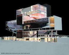 Gallery - OMA's Taipei Performing Arts Center breaks ground - 21