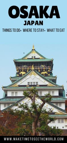 Wondering what to do in Osaka? We've got you covered. This guide covers how to get around, what to eat, where to stay and the Top Things To Do in Osaka! ************************************************************************************ Osaka   Things to do in Osaka   Osaka Things To Do   What to do in Osaka   Osaka Attractions   Osaka Points of Interest   Osaka Sightseeing   Day Trips from Osaka   Osaka Travel Guide   Japan   Japan Travel   Japan Travel Destinations