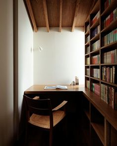 Stunning small home office style - You don't require a huge room to have an exce. Stunning small home office style – You don't require a huge room to have an excellent home offi Home Office Design, House Design, Office Style, Office Designs, Small Home Offices, Small Office, Interior Architecture, Interior Design, Small Room Design