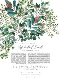 Mixed Greenery Wedding Ketubah | Etsy Jewish Art, Guest Book Alternatives, Modern Calligraphy, Wedding Guest Book, Watercolour Painting, Fine Art Paper, Greenery, Giclee Print, Artist