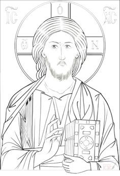 Christ, the True Light. Religious Images, Religious Icons, Religious Art, Byzantine Icons, Byzantine Art, Writing Icon, Church Icon, Paint Icon, Drawing Lessons