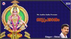 Suprabhatham | Ayyappa Devotional Songs