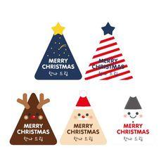 수제데코스티커크리스마스 고깔모자 바보사랑 디자인소품 쇼핑몰,디자인아지트 #크리스마스스티커 #크리스마스데코 #이니셜스티커 #주문제작스티커 #크리스마스태그, 디자인문구,데코레이션,스티커,디자인스티커, 수제데코스티커크리스마스 고깔모자,디자인아지트 Happy Merry Christmas, Diy Christmas Cards, Christmas Stickers, Christmas Printables, Xmas Cards, Kids Christmas, Christmas Crafts, Christmas Illustration, Xmas Decorations