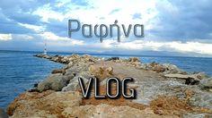 Βόλτα στη Ραφήνα | VLOG Beach, Water, Outdoor, Gripe Water, Outdoors, The Beach, Beaches, Outdoor Games, The Great Outdoors