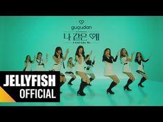 gugudan - '나 같은 애' (A Girl Like Me) Official MV - YouTube