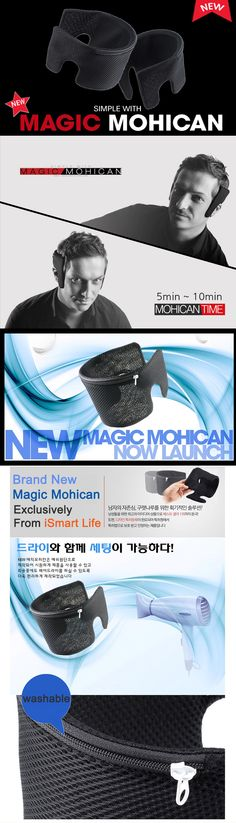Magic Mohican exclusively from iSmart Life. www.ismartlife.com.au www.facebook.com/ismartlife4u