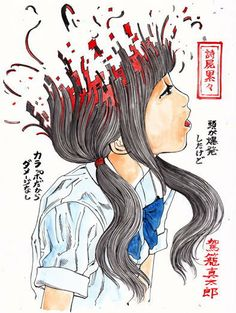 Shintaro Kago - Fraction via: Yellowmenace - http://yellowmenace8.blogspot.com/2014/11/art-shintaro-kago-funny-girls.html