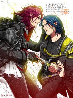 Final Fantasy Xv, Final Fantasy Artwork, Fantasy Series, Noctis, Fan Art, Story Characters, Kingdom Hearts, Insomnia, Interesting Stuff