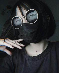Grunge style 398850110750422615 - Source by rebelnewdress Mode Grunge, Grunge Goth, Emo Goth, Grunge Tumblr, Black Grunge, Aesthetic Grunge, Aesthetic Girl, Aesthetic Makeup, Pretty People
