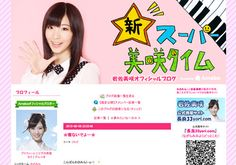 Iwasa Misaki | AKB48
