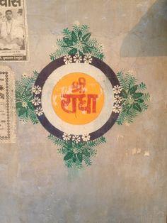 Vrindavan in Uttar Pradesh