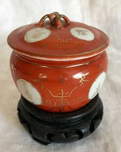 19th Century Chinese Ground Coral Glaze Famille Rose Wedding