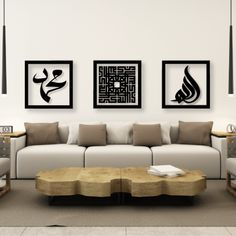 Shahada Kalima Islamic Decor Wall Art Set by Sukar Decor - Sukar Decor Islamic Decor Islamic Wall Decor, Modern Wall Decor, Wall Art Decor, Room Decor, Islamic Art, Islamic Quotes, Wallpaper Designs For Walls, Black Wall Art, Tableau Design