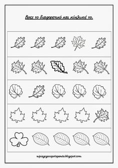 Crafts,Actvities and Worksheets for Preschool,Toddler and Kindergarten.Lots of worksheets and coloring pages. Printable Preschool Worksheets, Tracing Worksheets, Worksheets For Kids, Fall Preschool, Preschool Education, Preschool Activities, Kindergarten Lessons, Kindergarten Worksheets, Kindergarten Homework