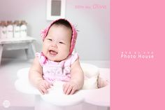 백일사진, Baby Portrait