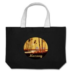 "Mazaag Vintage Day: ""Mazaag"" is an Arabic word expressing pleasure. This design is of the Pyramids by the Nile River in Cairo, Egypt (Middle Eastern Arab Designs - Canvas Bags - Tote Bags)"