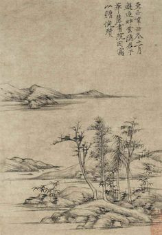 Landscape-A Gift to Ban Yun Chinese Landscape Painting, Japanese Painting, Japanese Art, Landscape Paintings, Landscapes, Sumi E Painting, China Painting, Zen Chinese, Chinese Culture