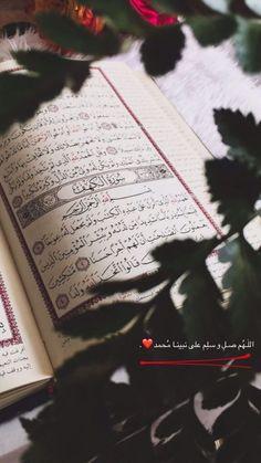 Beautiful Quran Quotes, Quran Quotes Love, Beautiful Arabic Words, Arabic Love Quotes, Islamic Inspirational Quotes, Islamic Quotes, Iphone Wallpaper Smoke, Coffee Wallpaper Iphone, Iphone Wallpaper Quotes Love