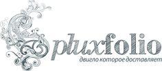 Pluxfolio - простая карманная CMS для вашего портфолио, работающая на PHP 5, XML 1.1, CSS 2.1/3.0;  по своей сути это Pluxml в особой сборке