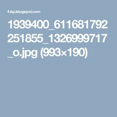 1939400_611681792251855_1326999717_o.jpg (993×190)