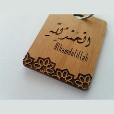 Alhamdulillah Keyring - Zed&Q Simply inspired by Islamic Art. The fine detail on this keyring outlines geometric shapes and stars with the word Alhamdulillah, All Praise is to Allah, in Arabic and English. Wooden Decor, Alhamdulillah, Islamic Art, Wood Grain, Geometric Shapes, Wood Art, Modern Design, Outlines, Allah
