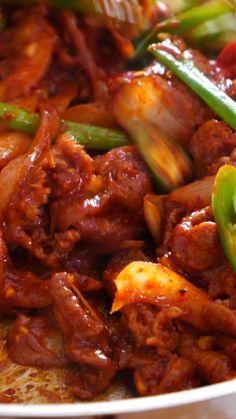 Spicy Recipes, Meat Recipes, Vegetarian Recipes, Chicken Recipes, Cooking Recipes, Healthy Recipes, Filipino Recipes, Pork Cubes Recipes, Oxtail Recipes Crockpot