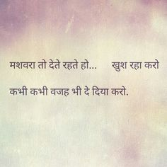 #uttambhagaur #hindi_shayari