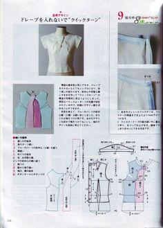 Японский крой Japanese Sewing Patterns, Sewing Patterns Free, Clothing Patterns, Collar Pattern, Top Pattern, Pattern Draping, Modelista, Stitch Book, Sewing School