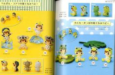 Seed Beads Cute Beaded Animals Japanese Craft Book por pomadour24 Book Crafts, Diy Crafts, Angel Bear, Beaded Crafts, Japanese Books, Beaded Animals, Loom Beading, Seed Beads, Seeds