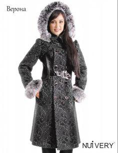 Пальто женское зима минск
