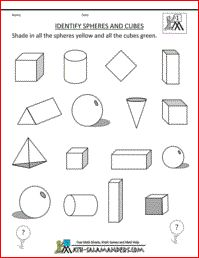 Identify Spheres and Cubes, 3d shape worksheet for first graders