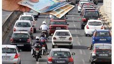 Αυτά θα είναι τα νέα Τέλη Κυκλοφορίας – Ποιοι απαλλάσσονται (πίνακες) Greece, Blog, News, Greece Country, Blogging