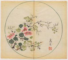 Manual of Calligraphy and Painting (Shi zhu zhai shu hua pu)