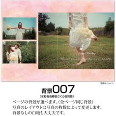 007水彩桜色春色さくら色背景