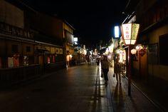 Gion. Kyoto. Japan. 2015 Kyoto Japan, Times Square, Street View, Travel, Viajes, Destinations, Traveling, Trips