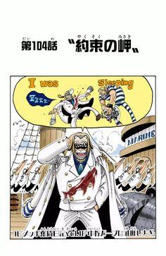 One Piece Comic, One Piece Manga, One Piece Chapter, One Piece Images, Yandere Simulator, Manga Covers, Beautiful Moments, Manga Art, Cartoon Art