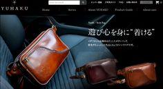 手作り染色革製品の【YUHAKU】|DENAKN 通販サイトを知りたいなら-SHOP MAGAZINE-