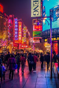 ARTFINDER: Shanghai Nights II by Hassan Raza - The famed East Nanjing Street in Shanghai is like real life Anime. With all the bright neon signs and hustle bustle of the shoppers, it is one of the trendie. Places To Travel, Places To See, Travel Destinations, Shanghai Night, Beijing, Japon Illustration, Visit China, City Aesthetic, In China