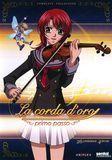 La Corda d'Oro: Primo Passo - Complete Collection [4 Discs] [DVD], 15934932
