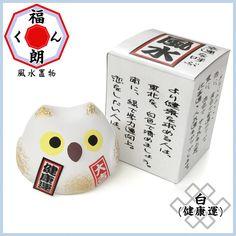 風水置物 福朗くん(白)  (313-HUUSUI-FUKUWH)