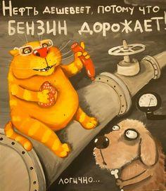 ART VASYA LOZHKIN